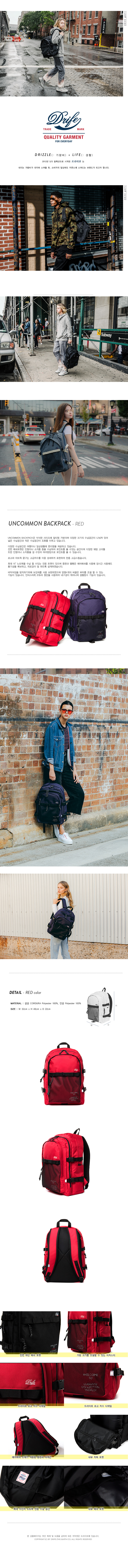 UNCOMMON BACKPACK - RED